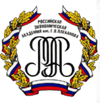 Minsk Branch of Plekhanov Russian University of Economics